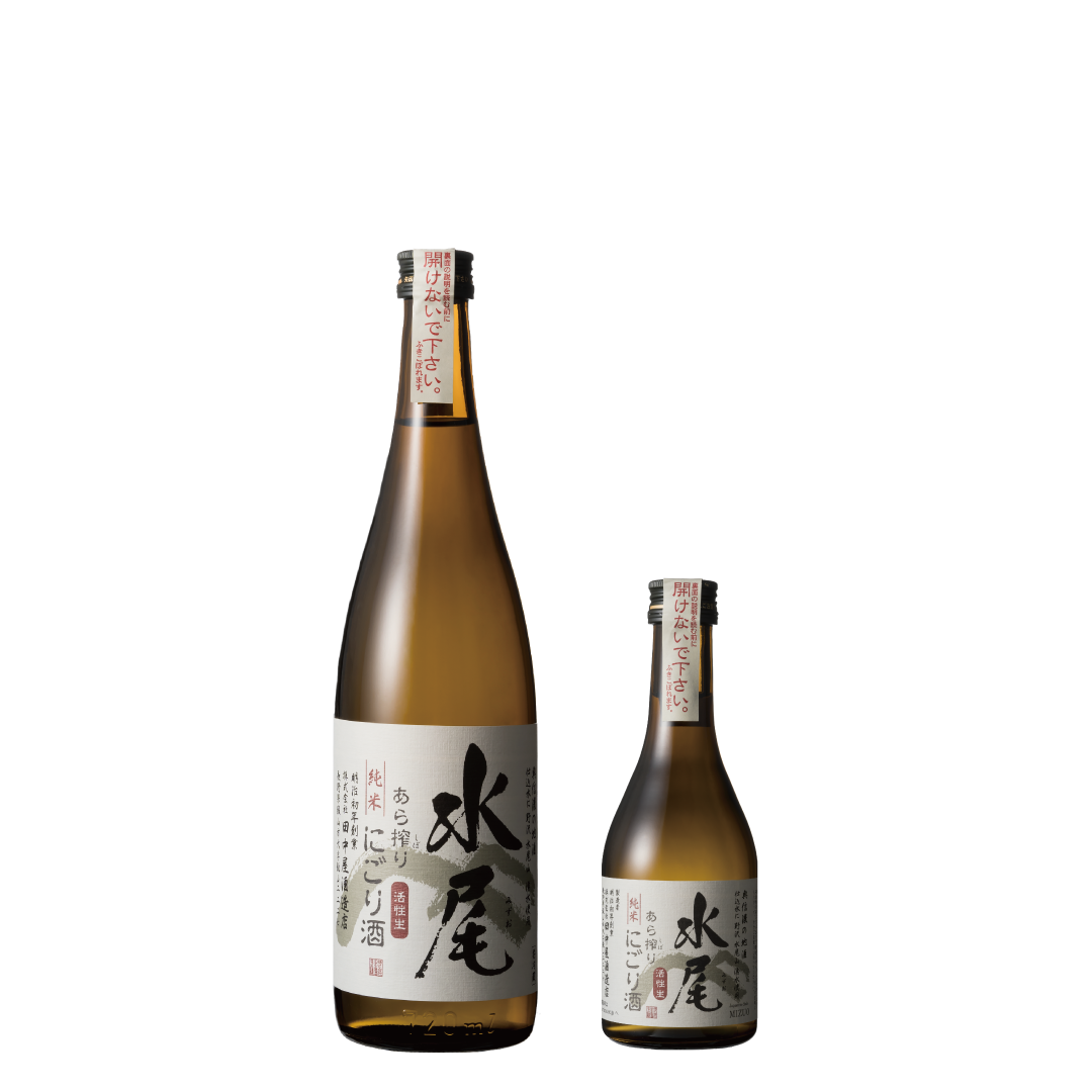 水尾 純米にごり酒 活性 生