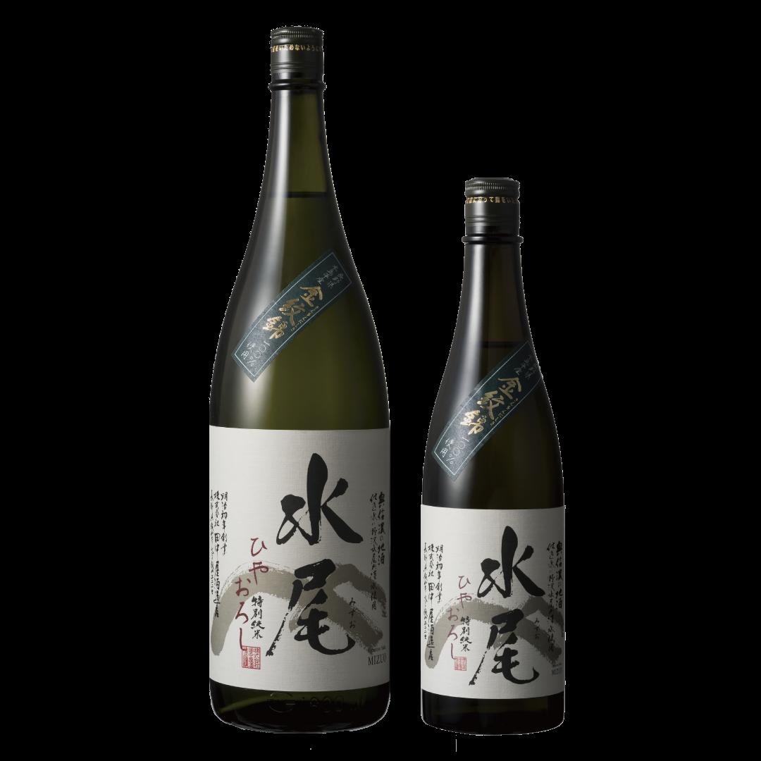 水尾 特別純米酒 金紋錦 ひやおろし