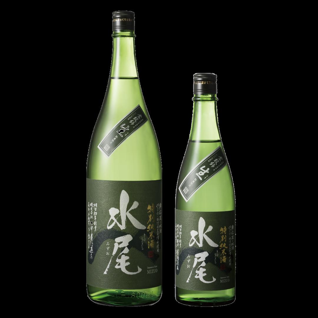 水尾 特別純米酒 金紋錦 生