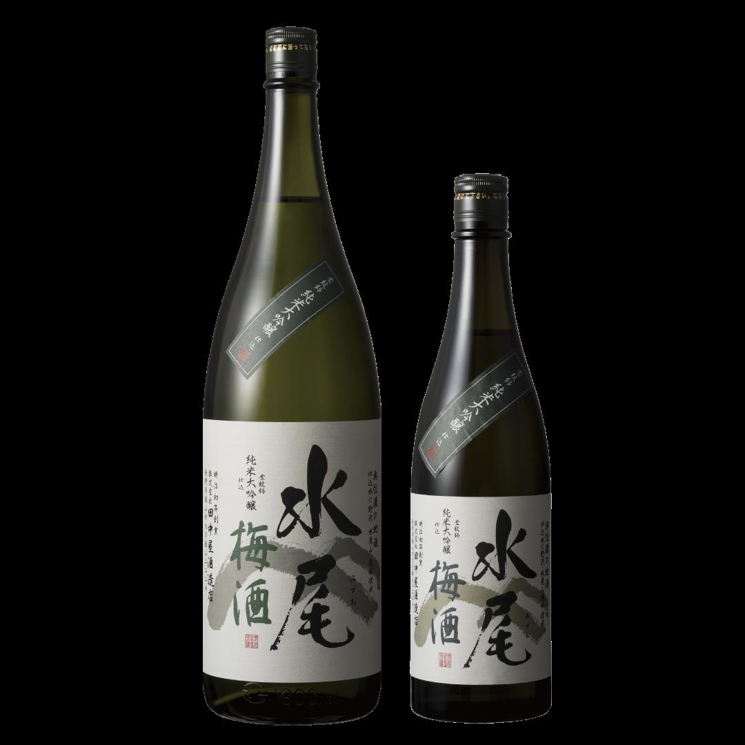 水尾 梅酒
