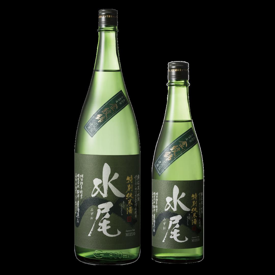 水尾 特別純米酒 金紋錦仕込